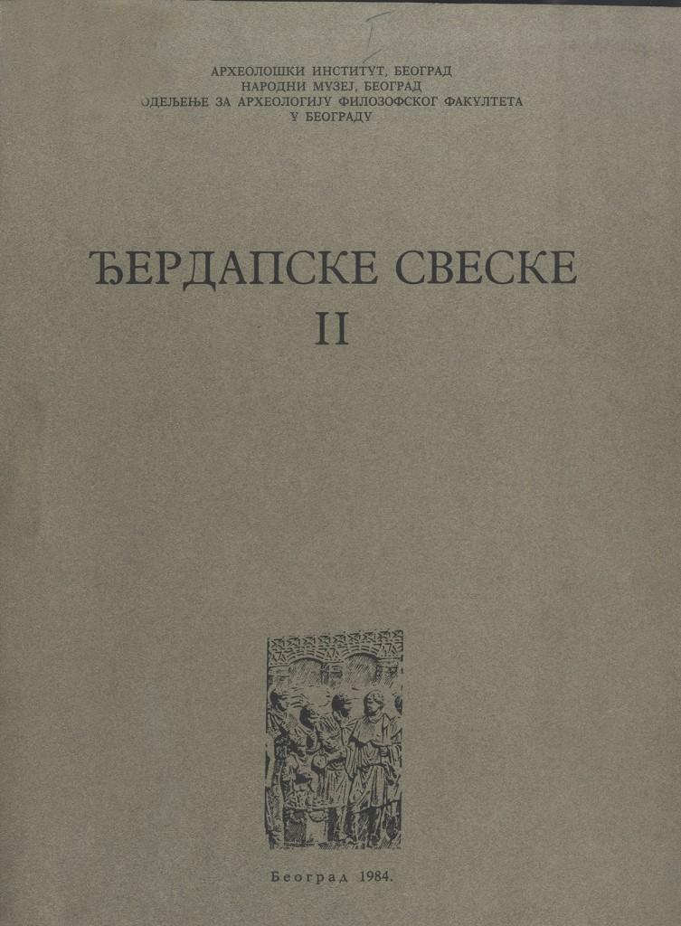 Djerdapske sveske 2 korica - Copy